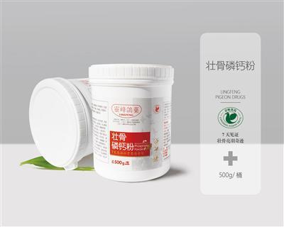壮骨磷钙粉