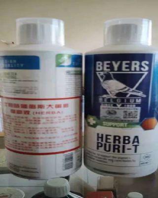贝耶斯强豪液降肝火,排药毒,清