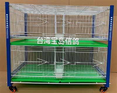 台湾高级配对笼 两层带轮