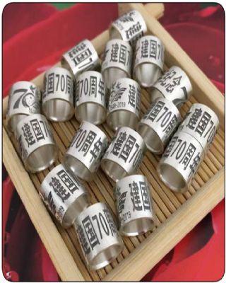 建国70周年纪念环 925银环