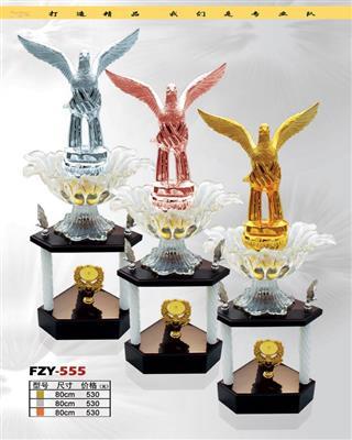 FZY-G032