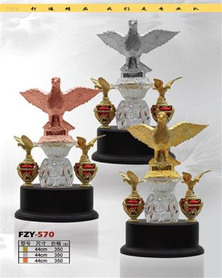 FZY-352
