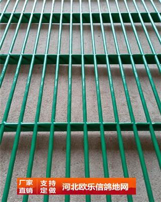 不生锈浸塑鸽棚地网公棚地网鸽舍地网漏空地网漏粪板