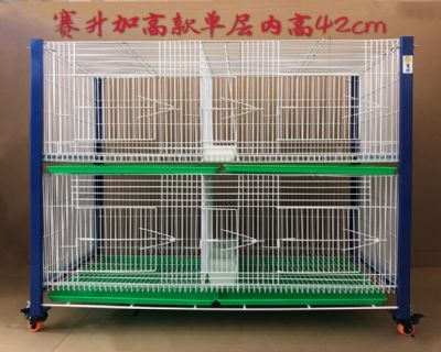 鸽子台式繁殖巢箱台湾赛升加粗加高信鸽配对笼训放展示二层促销