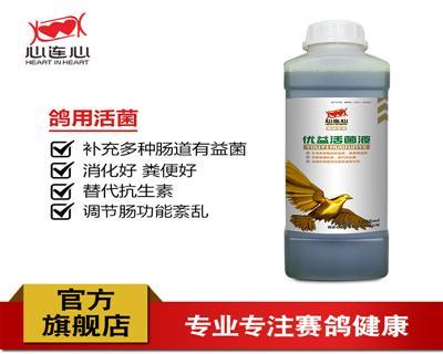 优益活菌液(促进粪便成球,肠道