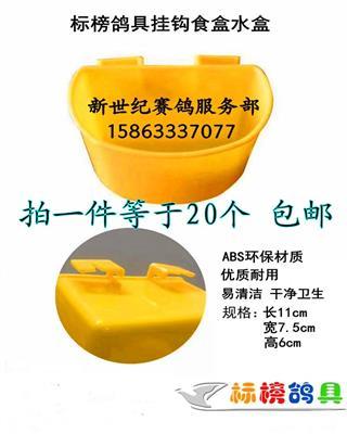 【包邮】黄色大半圆挂盒-干净卫生,洗刷方