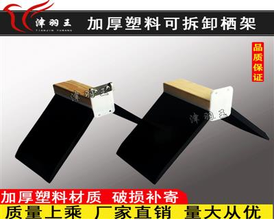 津羽王组装栖架可拆卸塑料栖架