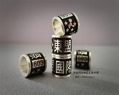 925纯银顶级私环