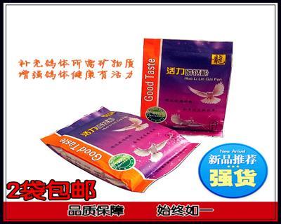 活力磷钙粉