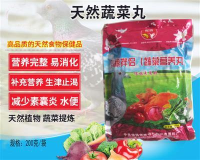 ��粮拌侣(蔬菜营养丸)叶绿素