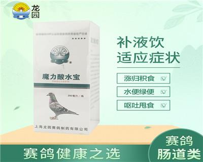 上海龙园鸽药魔力酸水宝250mL植物发酵