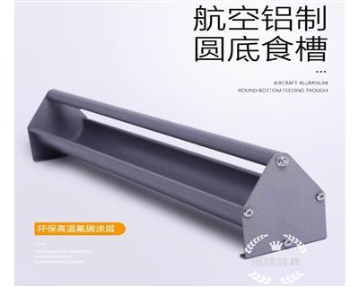 航空铝食槽 U形食槽 圆底食槽 防撒食槽