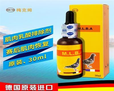 (全国包邮)德国梅克姆肌肉乳酸排除剂