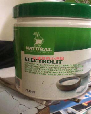 进口耐久能电解质桶750克