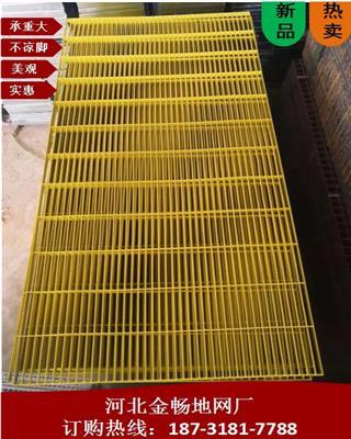 黄色浸塑钢格地网