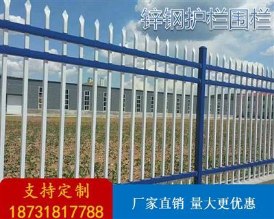 锌钢护栏围栏