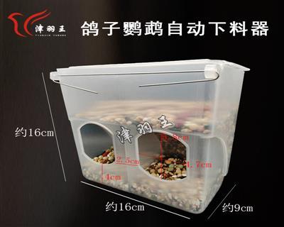 津羽王 自动漏食挂盒食槽食盒喂食器