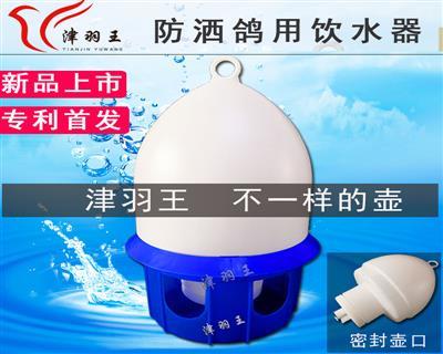 津羽王��� 塑料水�刈�由纤�