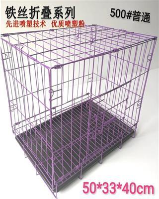 折叠铁丝笼 信鸽笼 展示笼