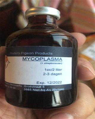 比达斯微浆菌+链球菌液 (50毫升)