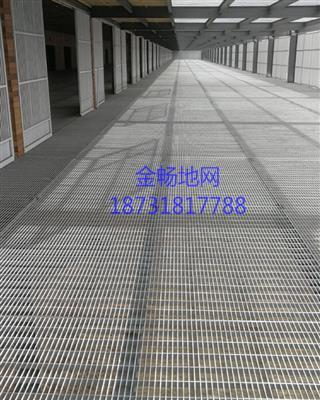 热镀锌钢格地网优点