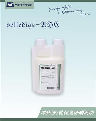 欧仕液/乳化鱼肝磷钙油.液剂