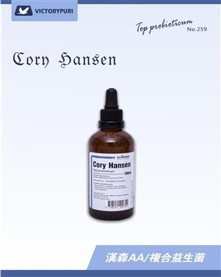 汉森AA/复合益生菌.液剂