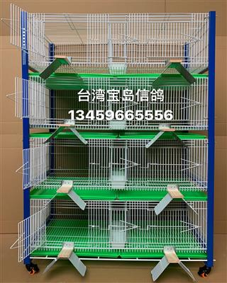 配对笼四层带不锈钢栖架8个专利