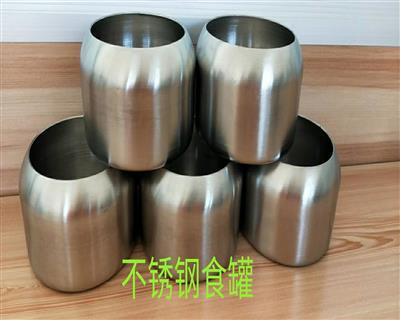 不锈钢食罐