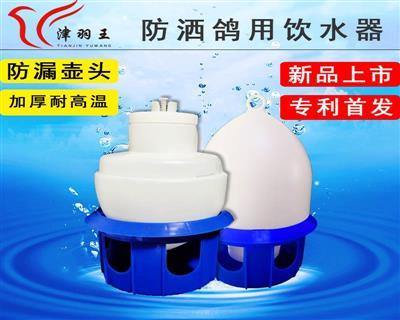 津羽王���|塑料水�刈�由纤�