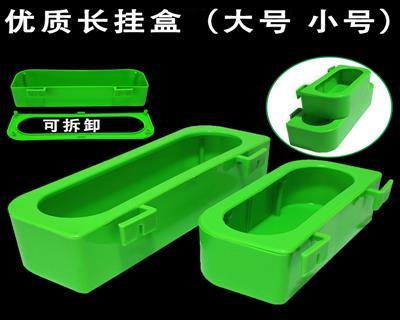 信鸽用品 鸽具水盒鸽子水槽防撒料槽塑料食