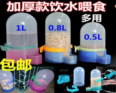 信鸽用品用具赛鸽饮水器水食两用鸽子用水槽