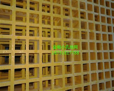 小孔玻璃钢地网防麻雀鸽笼地网