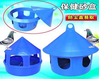 鸽子用品用具保健砂盒多用槽红土食盒盐土盒鸽子食槽信鸽用品鸽具