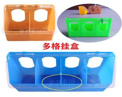 信鸽用品用具鸽具挂盒鸽子食槽食盒信鸽挂槽塑料食槽