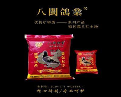 磷钙蒜头红土粉