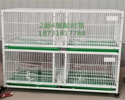 信鸽观察笼配对笼