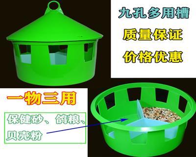 信鸽用品用具/保健砂盒/食盒/盐土盒多功能食盒/槽红土食盒