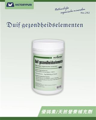 ����素/天然�I�B�a充��.粉��