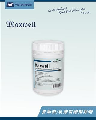 麦斯威/乳酸肾酸排除剂.粉剂