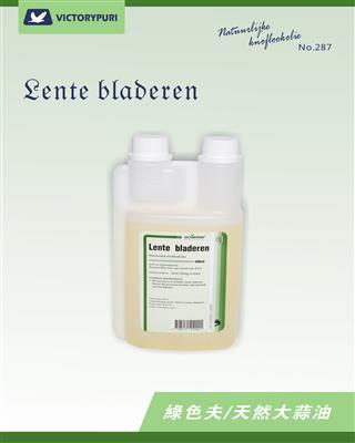 绿色夫/天然大蒜油.液剂