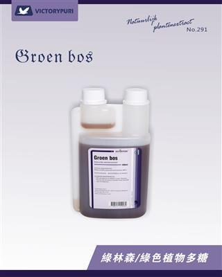 �G林森/�G色植物多糖.液��