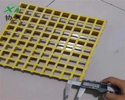 玻璃钢信鸽鸽舍地网  养殖场庄勇玻璃钢格栅板批发