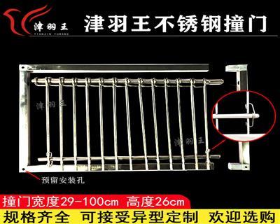 津羽王鸽具新款不锈钢撞门活络门撞门条可定制包邮