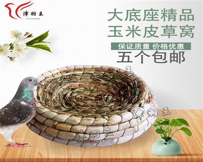 津羽王精品��子草�C玉米皮油草�C塑料可�Q心草�C巢盆棕�|