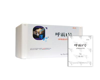 爆灯产品呼霸1号(特效进口呼吸道治疗剂)