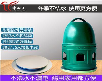 津羽王鸽子用品饮水器不锈钢水壶防冻恒温加热盘塑料防洒水壶新款