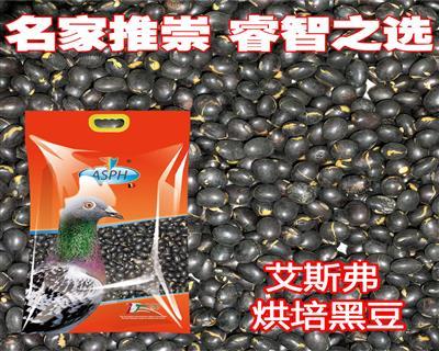 艾斯弗-烘焙黑豆5kg