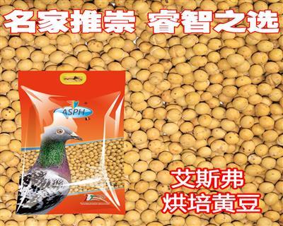 艾斯弗-烘焙黄豆5kg