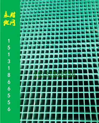 玻璃钢格栅地网